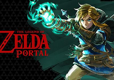 HISTORY | ゼルダの伝説ポータル | Nintendo