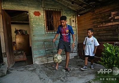 キューバで若者に人気のサッカー、国技の野球を脅かす存在に成長 写真10枚 国際ニュース:AFPBB News