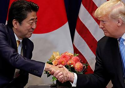 アメリカで報じられた安倍首相「カジノ疑惑」 | 外交・国際政治 | 東洋経済オンライン | 経済ニュースの新基準