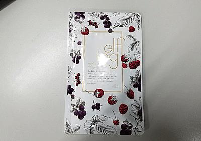 【エルフィング】のダイエット効果は嘘!?調査したらこんな事がワカッタ! : 30代・40代に紹介したい美容・健康商品ブログ