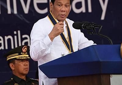 CNN.co.jp : フィリピンのドゥテルテ大統領、「かつてはゲイだった」が「治った」
