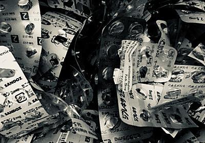ゴミみたいな人間が読んでも胸糞悪いだけ 田中圭一『うつヌケ』 - 関内関外日記