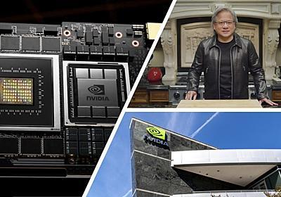 AI時代の覇者NVIDIAの新Arm CPUが単なる「インテル対抗」ではない理由 | Business Insider Japan