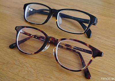 金子眼鏡店でべっ甲メガネを買った。安いブランドJINSやZoffとの違いは? - 家計とお買いモノと。
