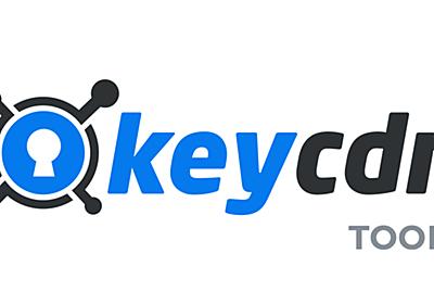 KeyCDN Tools - Simplify problem resolution