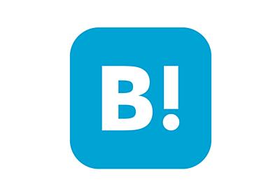 [B!] ui_nyanめ - さまざまなめりっと