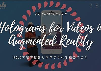 現実世界にホログラムを登場させて写真やビデオが撮れるカメラアプリ『Holo』がくっそ面白い!皆でワイワイとAR写真を楽しんじゃおう - wepli.2