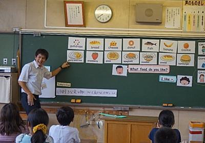 小学校英語の今―東村山市立久米川東小学校・研究授業レポート― 子供・幼児英語の教材「ディズニーの英語システム」(DWE)