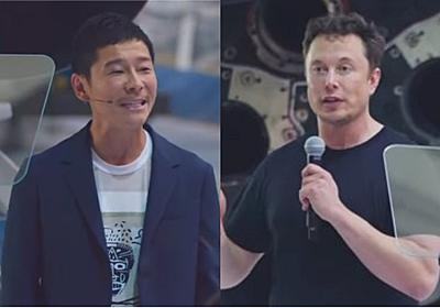 前澤友作氏、イーロン・マスク氏と共同で月旅行発表会見全文 - ログミー