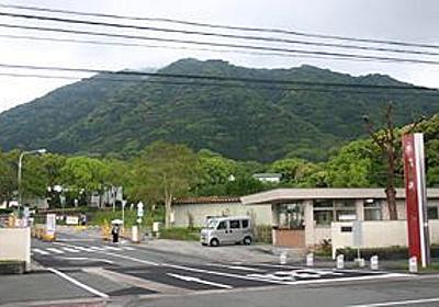 ねらわれた教育現場「日本会議」関係者が侵食:【公式】データ・マックス NETIB-NEWS