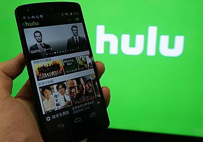 HuluがChromecastに対応。Huluのテレビ出力が簡単に - AV Watch
