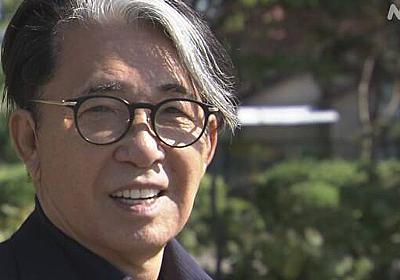 「KENZO」立ち上げ デザイナーの高田賢三さんコロナ感染で死去 | おくやみ | NHKニュース