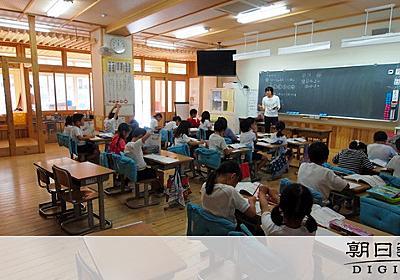 「教室広げて」文科省通知へ 学校の姿を変える理由は:朝日新聞デジタル