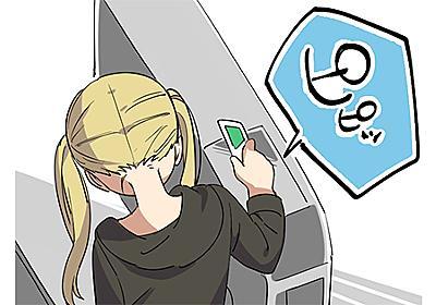 Suicaはなぜ「充電なし」でいつまでも使えるのか?【漫画版】 (1/3) - ねとらぼ