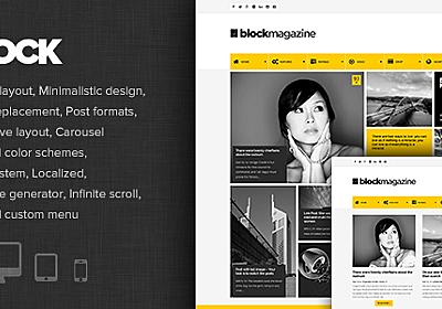 Block Magazine - Flat and Minimalist Blog Theme by Dannci | ThemeForest