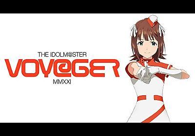 【ティザーPV】アイドルマスターシリーズ コンセプトムービー2021『VOY@GER』【アイドルマスター】