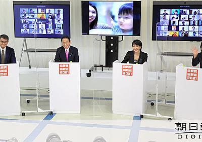高市氏「公共の福祉、わからん」 自民総裁選の改憲論議:朝日新聞デジタル