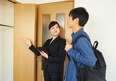 部屋探しで「おとり物件」に騙される人の盲点 | 街・住まい | 東洋経済オンライン | 経済ニュースの新基準
