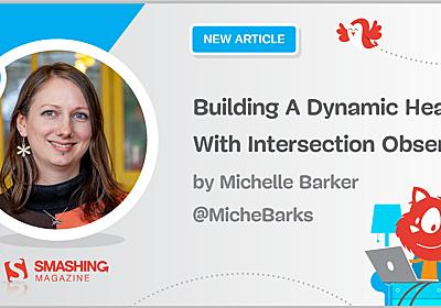 Building A Dynamic Header With Intersection Observer — Smashing Magazine
