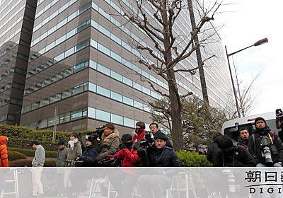 秋元衆院議員に出頭要請、特捜部 IRめぐり収賄の疑い:朝日新聞デジタル