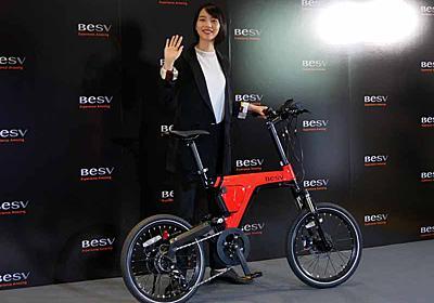 女優「のん」さんも気に入った、フル充電で90km走れるスタイリッシュな電動アシスト自転車「BESV」 - 家電 Watch