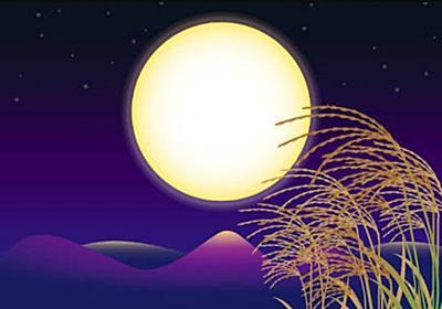 1-586【ミドル記事】★最近PCやスマホ大丈夫?日本語が変ではありませんか?★外国語(フラ語)幸せ言葉★雑学:ミカンの秘密★秘密のあれ - Ayako's life (阿矢子の独り言)