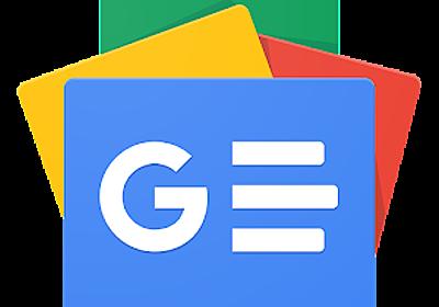 Google News - Showcase