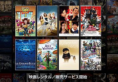 [保存版] iTunes Storeにある映画リスト1088本 [11/13作成]         |         トブ iPhone