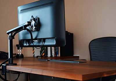 iMacからモニターアーム式に乗り換えるためにデスク環境を大改造した|Go Ando / THE GUILD|note