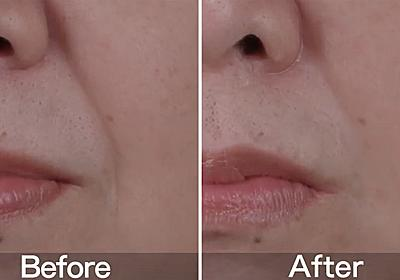 """花王、""""ほうれい線""""を目立たなくする化粧技術を開発 塗るだけで頬のたるみを持ち上げる - ITmedia ビジネスオンライン"""
