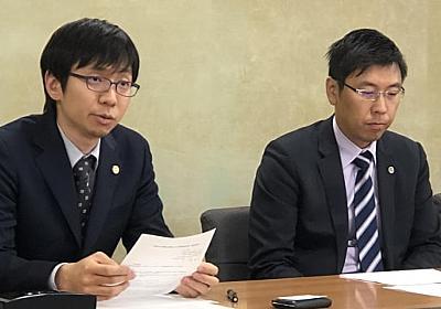 DMMの「コンプラ軽視」を法曹資格持つ社員が指摘、亀山会長に解雇されたと提訴 - 弁護士ドットコム