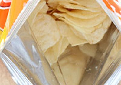 ポテトチップスの袋が本気を出せばどれだけ詰められるのか :: デイリーポータルZ