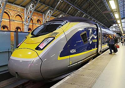 ユーロスターに乗ってロンドンからオランダ・アムステルダムへ行く :: デイリーポータルZ