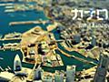 タクシー呼び止め車道へ…はねられ死亡 川崎の県道 | 事件事故 | カナロコ powered by 神奈川新聞