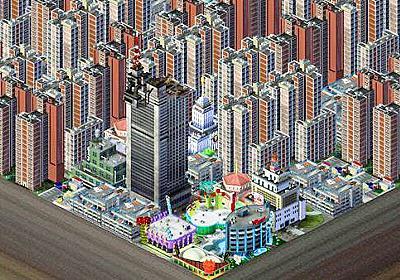 シムシティで生み出された人口600万人超の究極のディストピア都市「マグナサンティ」 - GIGAZINE