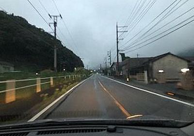 本日2本目 ひとり旅行in神戸市 1日目(パート1) | 人任せ大家のアパート経営 - 楽天ブログ