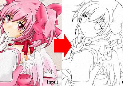 イラストを線画に変換する「Anime2Sketch」が登場 - GIGAZINE