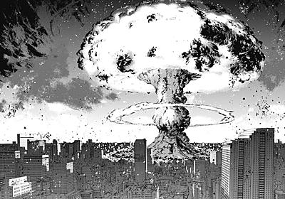 日本会議北海道本部理事が監修した漫画「東京核撃」がその後どれだけヤバいことになったか知ってるか  | Rail to Utopia