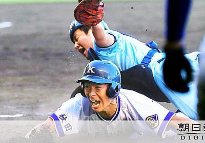 狙っていたサヨナラ2ラン本塁突入「ボール見ていない」 - 高校野球:朝日新聞デジタル