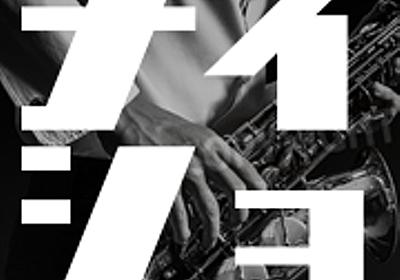 ナイショ文字 | カタカナフリーフォント | FONTDASU.COM