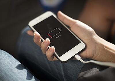 1ce3ac6d42 5ページ] バッテリーの最新人気記事 2531件 - はてなブックマーク