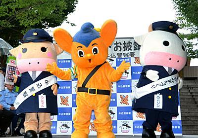 ピーポくんに下克上? 警察マスコット、東京で群雄割拠:朝日新聞デジタル