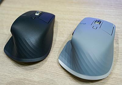 【イベントレポート】Logitech、新ハイエンド無線マウス「MX Master 3」とキーボード「MX Keys」 ~今月末までに日本を含む国と地域でグローバルに販売開始 - PC Watch