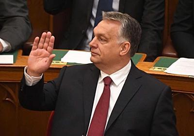 CNN.co.jp : 大学での「性の多様性研究」を禁止、ハンガリー政府