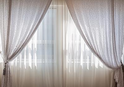 マイホームのカーテンを自分で購入して費用を節約! | 採寸の方法と注意点をまとめてみた - おうちブログ