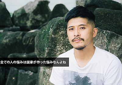 坂口恭平の権力への抵抗。音楽は記憶を思い出させ人を治療する - インタビュー : CINRA.NET