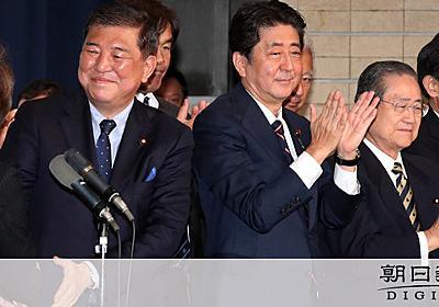 「安倍1強」地方に迷い 党員が抱いた不満と危機感:朝日新聞デジタル
