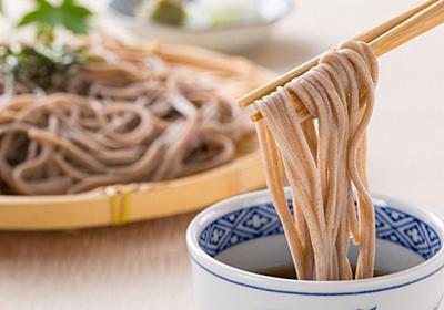 日本人に多い「腸を汚す蕎麦の食べ方」、残念4大NG | 健康 | 東洋経済オンライン | 社会をよくする経済ニュース