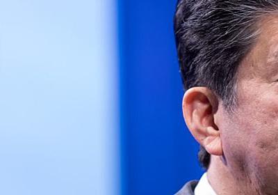 リーマン級の危機はなくても浮上する「消費増税再見送り」の可能性(安達 誠司)   マネー現代   講談社(1/4)