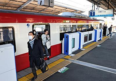本命なき駅ホームドア 絡み合う鉄道事情  :日本経済新聞